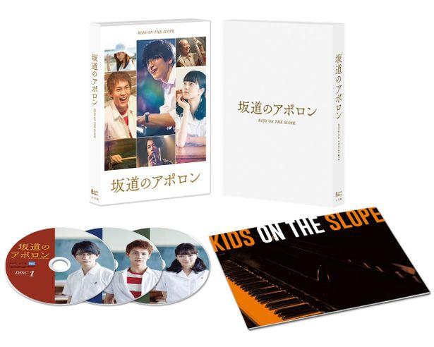 9/19(水)Blu-ray&DVD発売!豪華版は特典映像満載のDVD2枚付きの3枚が封入されている