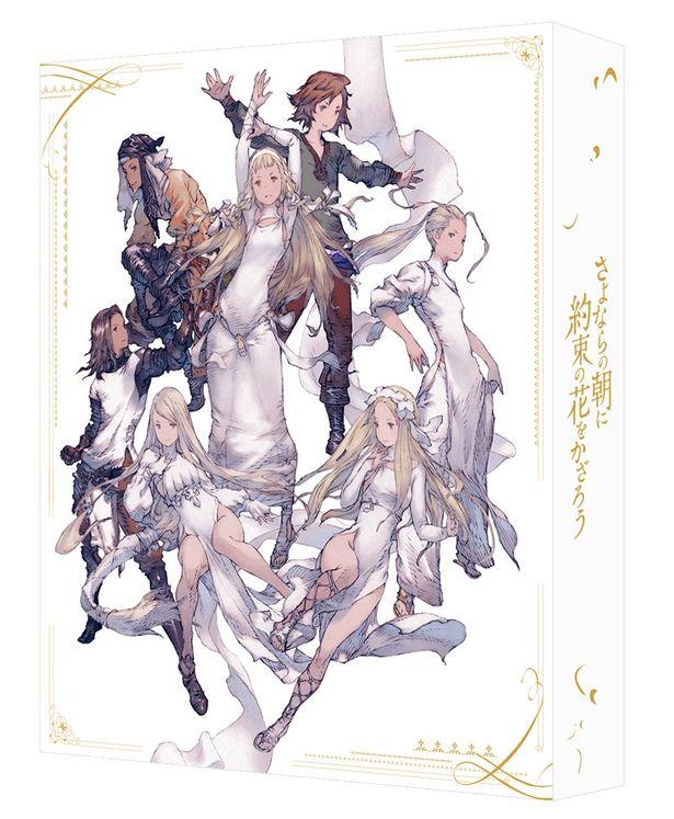 『さよ朝』特装限定版は、キャラクターデザイン原案の吉田明彦描き下ろし!