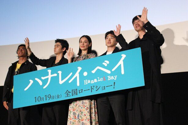 『ハナレイ・ベイ』は10月19日(金)公開