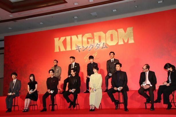 『キングダム』に超豪華キャストが集結!