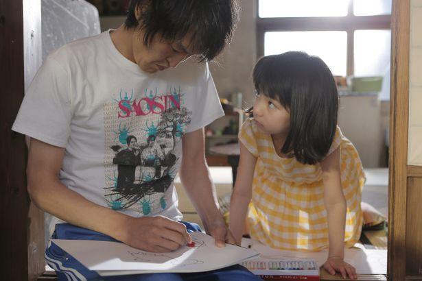 ニートの城宮と5歳のヨヨ子。2人に隠された秘密とは…?