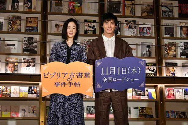 11月1日公開を控え直前イベントに黒木&野村が登壇