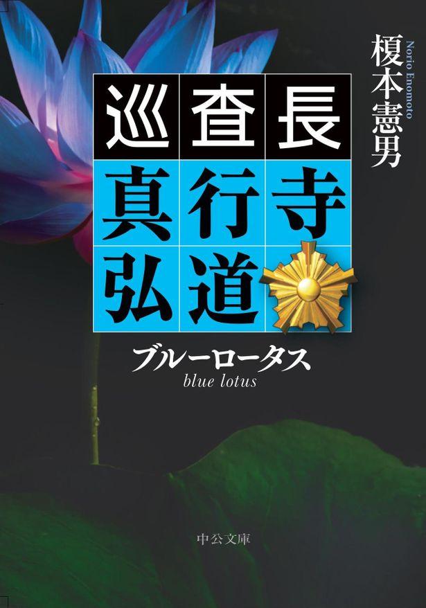 榎本憲男と上田慎一郎が、エンタテインメント論で白熱!