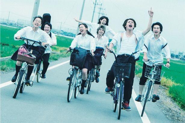 『青の帰り道』は12月7日(金)公開