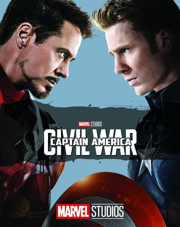 アイアンマンとキャプテン・アメリカの対立を描いた『シビル・ウォー/キャプテン・アメリカ』