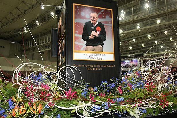 「東京コミコン 2018」の会場にはスタン・リーの追悼モニュメントが設置されていた