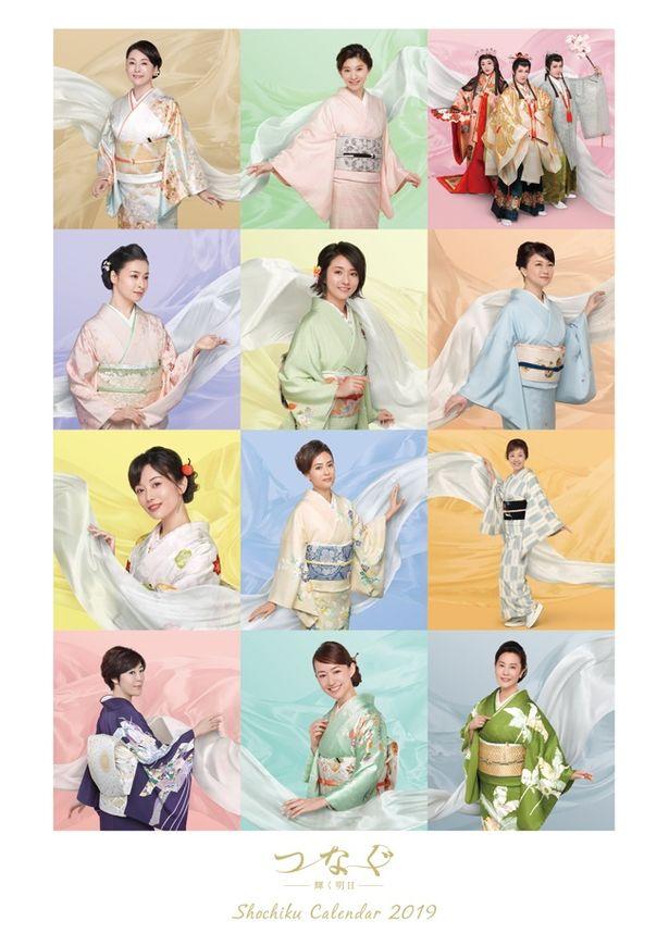 【写真を見る】松竹のカレンダーには23年ぶりに女優復帰を果たすゴクミも!