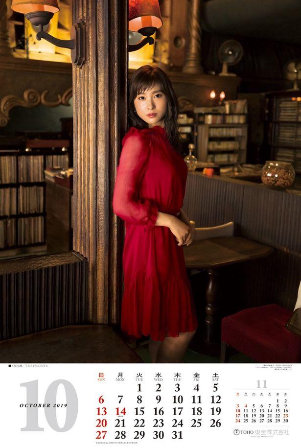 青春ラブストーリーには欠かせない女優となった土屋太鳳(東宝)