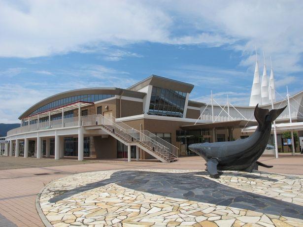 鯨を思わせる外観の「鯨賓館ミュージアム」