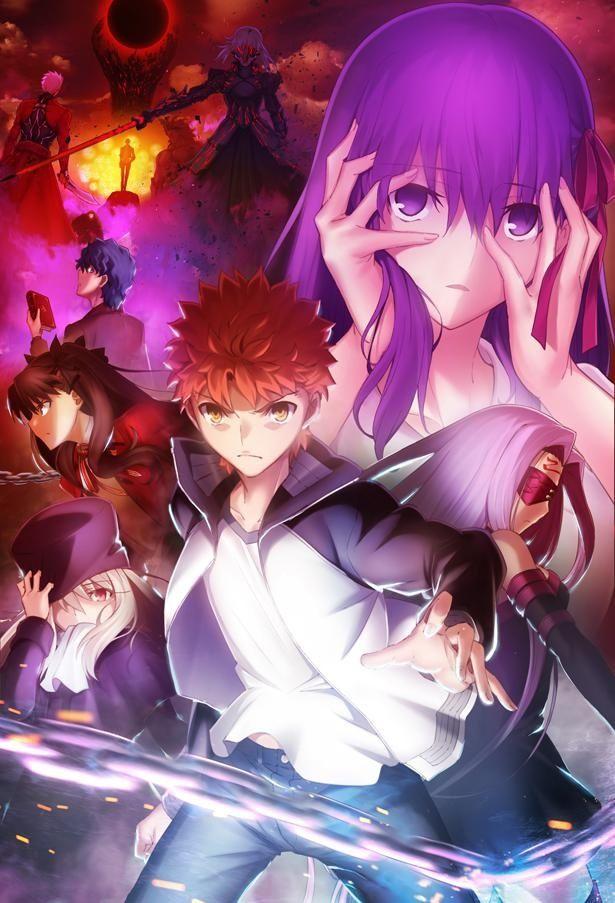 『劇場版 Fate/stay night [Heaven's Feel]II. lost butterfly』は本日より全国公開中!