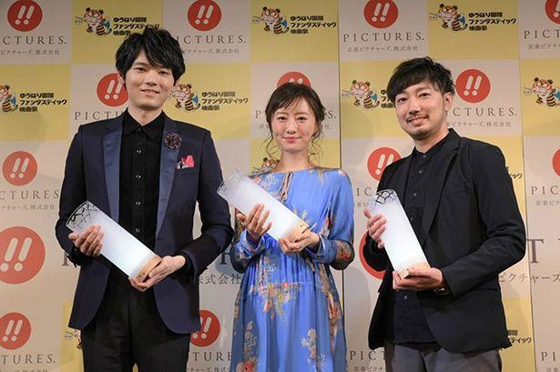 【写真を見る】古川雄輝や牛嶋新一郎監督もニューウェーブアワードを受賞!