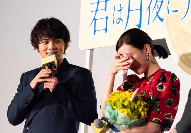 北村匠海のメッセージに永野芽郁号泣!「泣いてる顔撮られるのやだ…」
