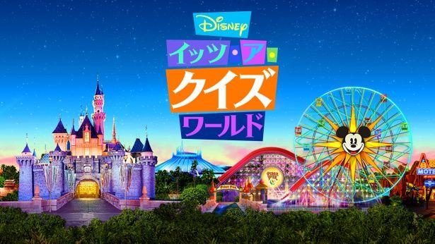 【写真を見る】ディズニーコンテンツが楽しめる動画配信サービスがスタート!