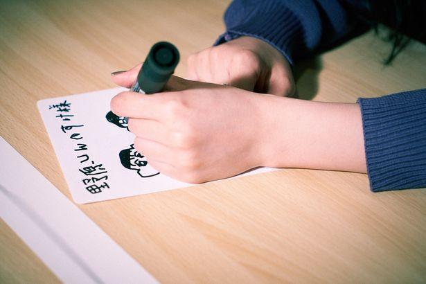 【写真を見る】あいみょん、直筆イラスト入りの手紙5通を大公開!「しんちゃんには左手で書こう」