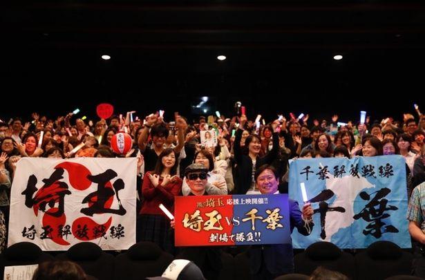 原作者の魔夜峰央と武内英樹監督がファンに感謝!