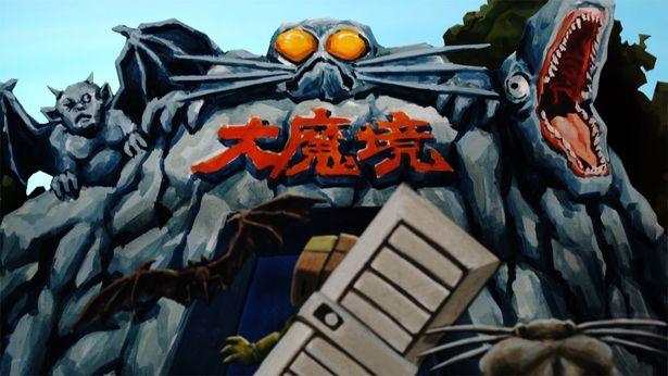 バイオレンス・ボイジャーの最奥、魔境エリアにいるという怪人を倒すのがミッションだ