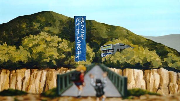 山奥にある謎の娯楽施設バイオレンス・ボイジャー