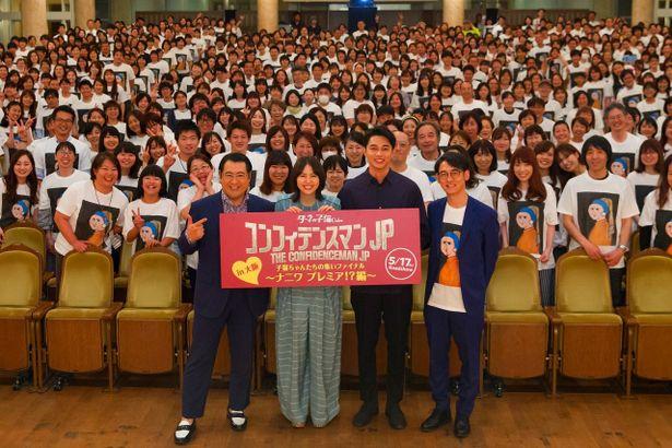 """【写真を見る】熱狂的なファン650人全員が""""フェルメール""""Tシャツを着用した、圧巻のフォトセッション!"""