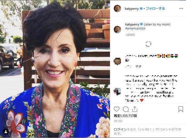 ケイティ・ペリーのインスタにはママの動画が!