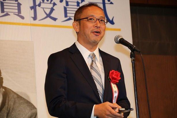 特別賞は『翔んで埼玉』のプロデューサー・若松央樹