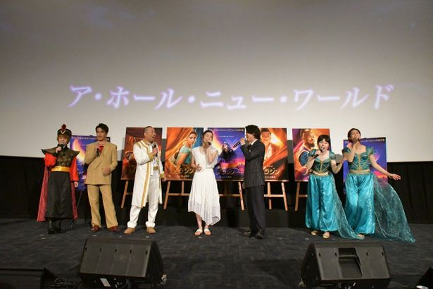 ゲスト大集結で「ホール・ニュー・ワールド」を熱唱!