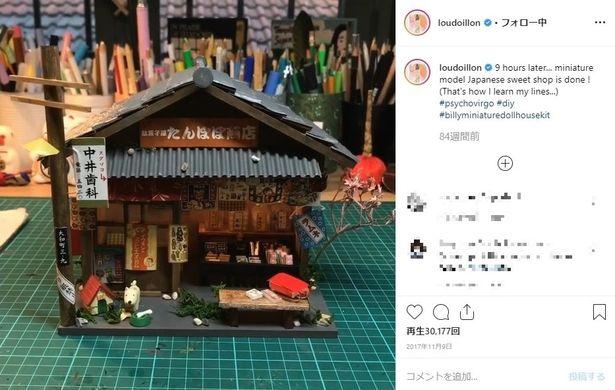 日本文化からアートの影響も受け、和風ドールハウスも制作