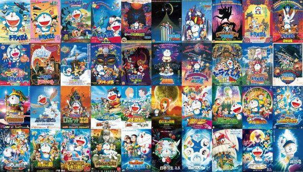 【画像を見る】1980年から始まった「映画ドラえもん」シリーズは全40作品!ポスターをイッキ見