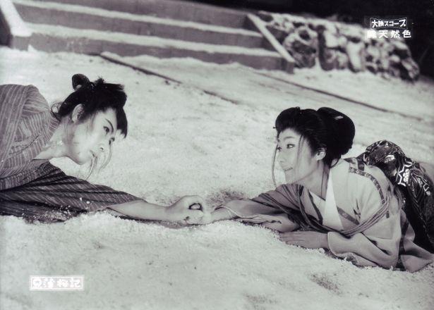 【写真を見る】日本映画随一の二枚目スター、市川雷蔵の美しさが光る名作の数々<写真18点>