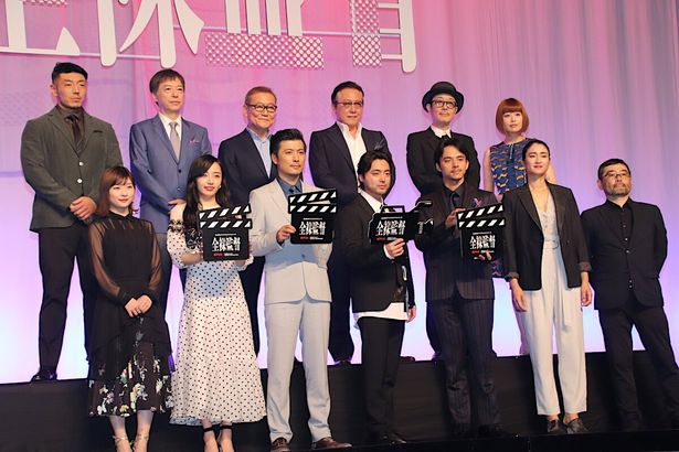 Netflixのオリジナルドラマ「全裸監督」は8月8日(木)より全世界で独占配信