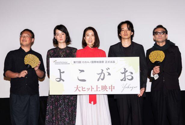 『よこがお』の公開記念舞台挨拶が開催!