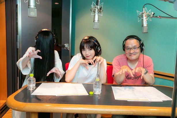【写真を見る】貞子も応援に駆けつけた!池田エライザと中田秀夫監督によるオーディオ・コメンタリー収録現場