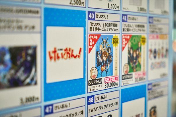TBSアニメーションブースでは、「けいおん!」放送開始10周年グッズが販売されている