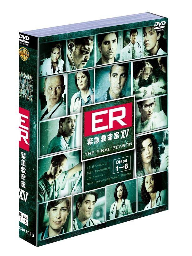 緊急救急ものの原点とも言える「ER 緊急救命室」
