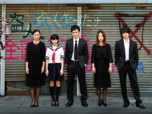 『台風家族』は9月6日(金)から9月26日(金)まで3週間限定公開!