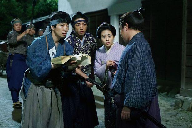 【写真を見る】星野源、高橋一生ら旬な出演陣が顔をそろえる『引っ越し大名!』