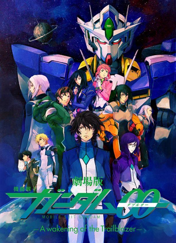 アニメの放送開始から今年で40周年を迎える「ガンダム」シリーズ