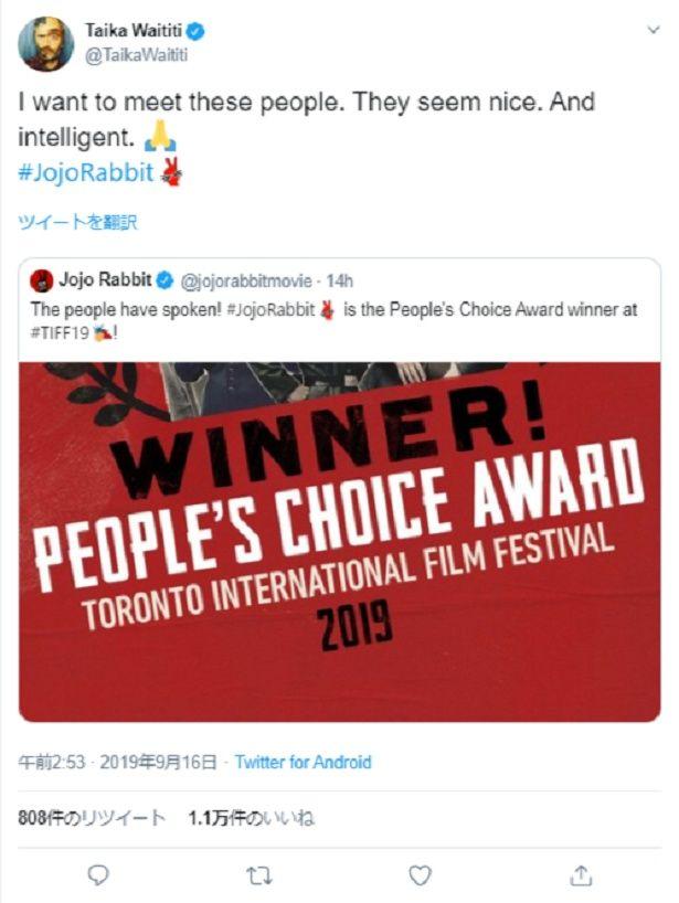 ワイティティ監督は、公式Twitterでさっそく喜びと感謝を投稿