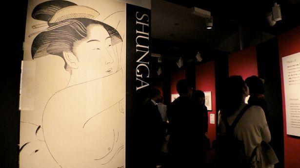 映画では春画展の日本での開催までの苦難の道のりを追う