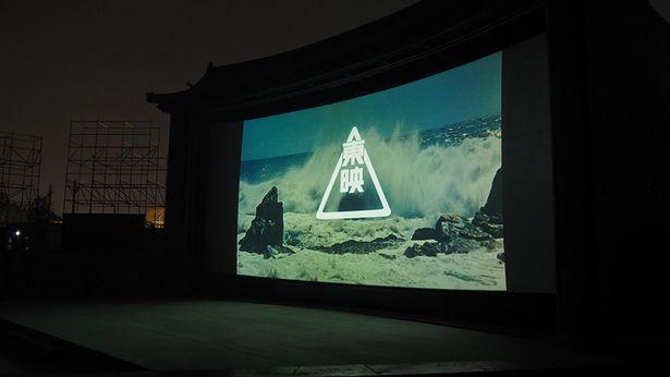 大スクリーンに映える東映マーク!