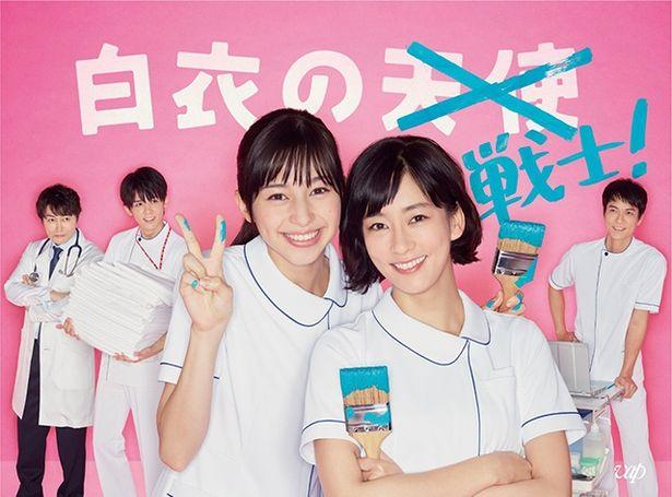 特典が収録された『白衣の戦士!』Blu-ray BOXは2万4000円+税、DVD-BOXは1万9000円+税