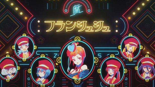 11月27日(水)に発売されるCDに収録されている「佐賀事変」のMVも公開された