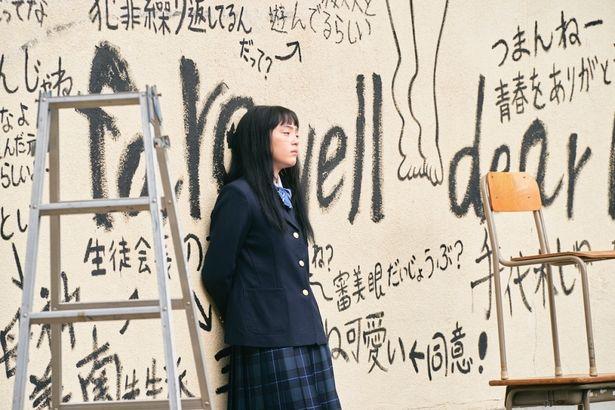 校舎の壁には、鬱憤が溜まった生徒たちの落書きも…