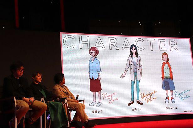 主人公は「おジャ魔女どれみ」シリーズを観ていた大人女子3人!イベントで発表された