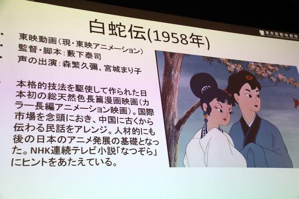 日本初のカラー長編アニメ映画