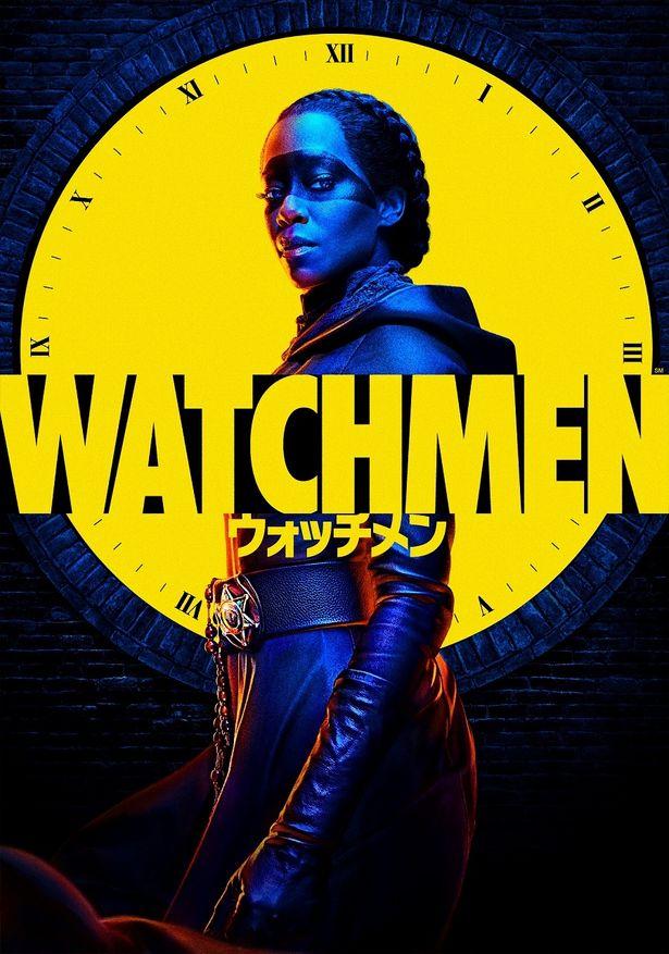 海外ドラマ「ウォッチメン」は、BS10スターチャンネルにて2020年1月、独占日本初放送