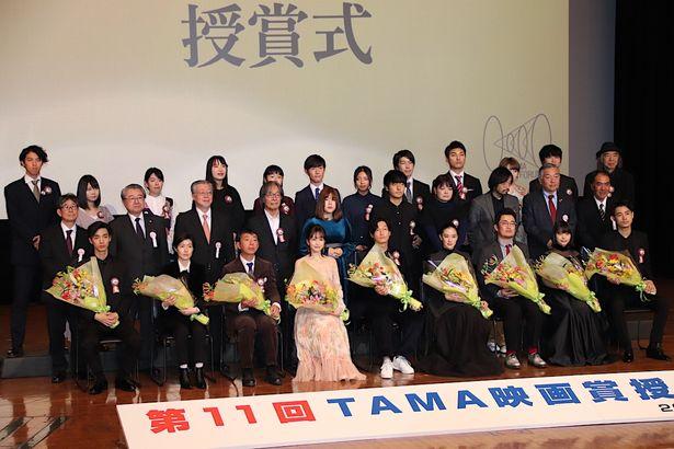 「第11回TAMA映画賞」の授賞式が行われた