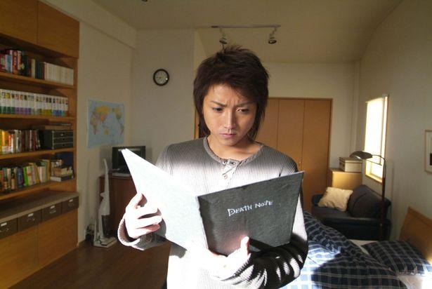 『デスノート』では、死をもたらすノートを手にした高校生役を怪演!