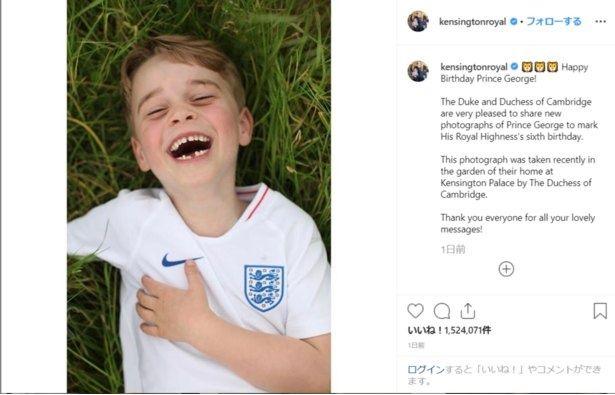 2位は、6歳の誕生日を迎えたジョージ王子の楽しそうな笑顔