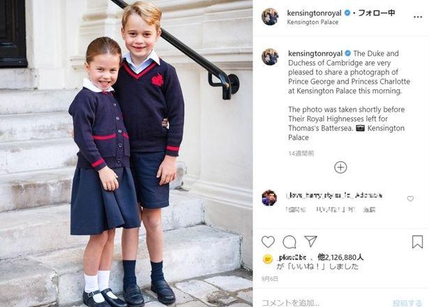 【写真を見る】英王室インスタはロイヤルキッズの成長記録!ぷくぷくの赤ちゃん時代から入学まで振り返り<写真12点>