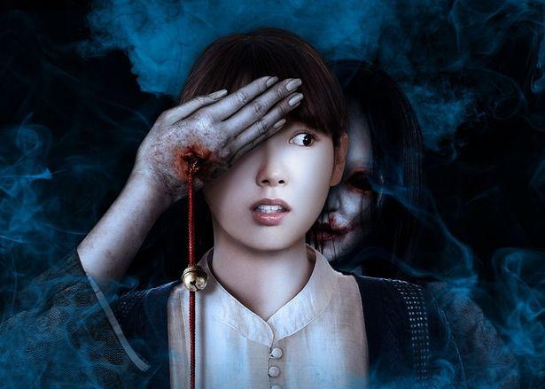 飯豊まりえが主演の『シライサン』は1月10日(金)より公開